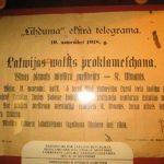 Fragmendid ekspositsioonist Võnnu Ajaloo- ja Kunstimuuseumis
