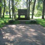 Läti Vabadussõja mälestussammas Plācises