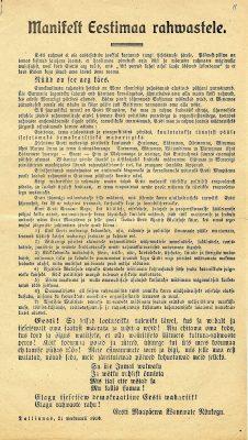 1918 Manifests Igaunijas tautām. Foto: Nacionālais arhīvs